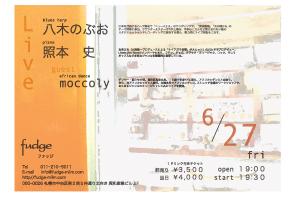 八木のぶおA4-9.jpg