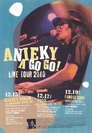 ANIEKY-3.jpg