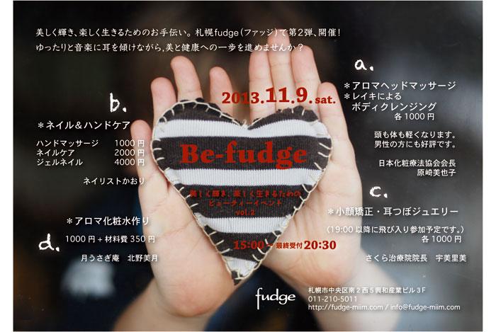 Be-fudge.ol.jpg