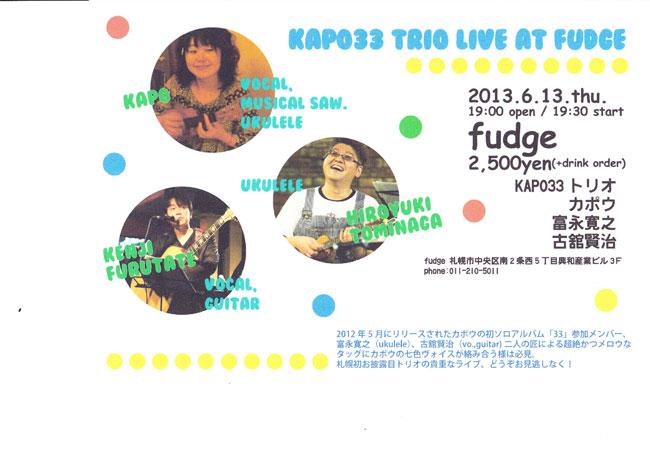 KAPO33_0001.jpg