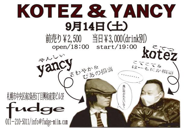 kotez&yancy-2013.9.jpg