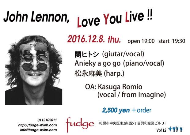 love-you-live,13'.jpg