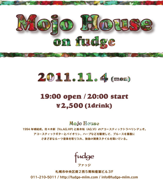 mojohouse-onfudge.jpg