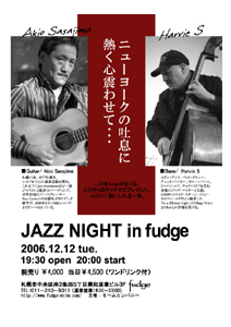 jazz night in fudge